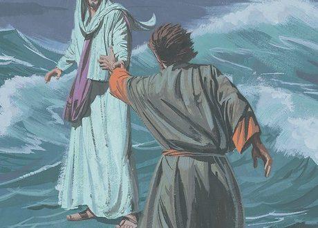 хождение по воде иисус