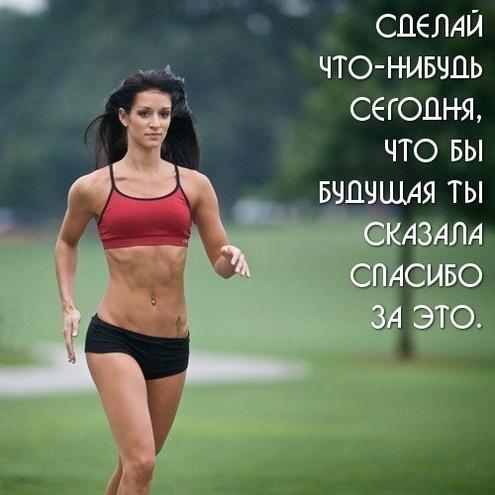 Легкоатлетика